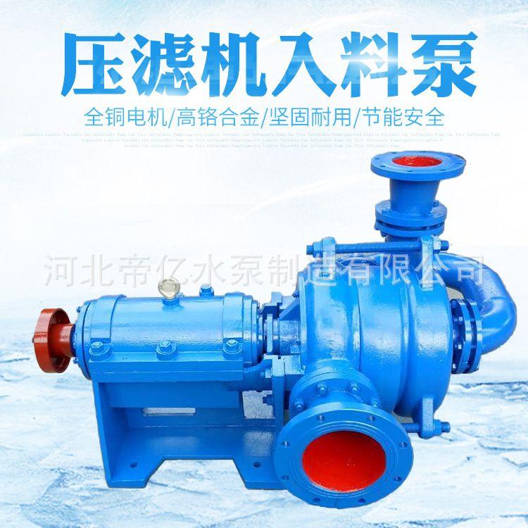 压滤机专用入料泵 80ZJW-II 压滤机泵 压滤机给料泵 耐磨耐腐蚀