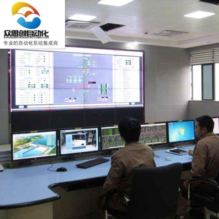中央控制室 优质上位机监控系统 专业定制中央控制室