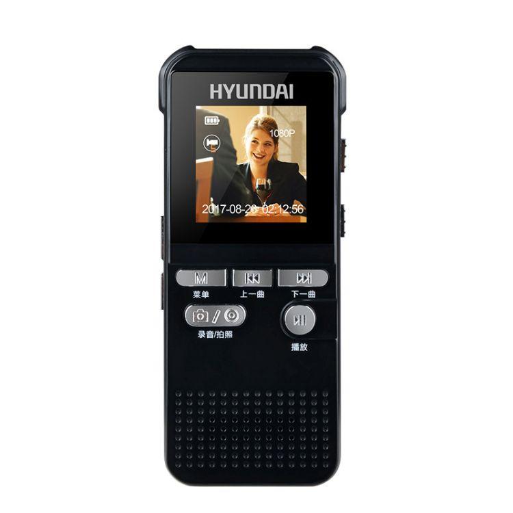 新款1080P高清摄像机 运动DV录音录像机 显示屏回放播放带mp3功能