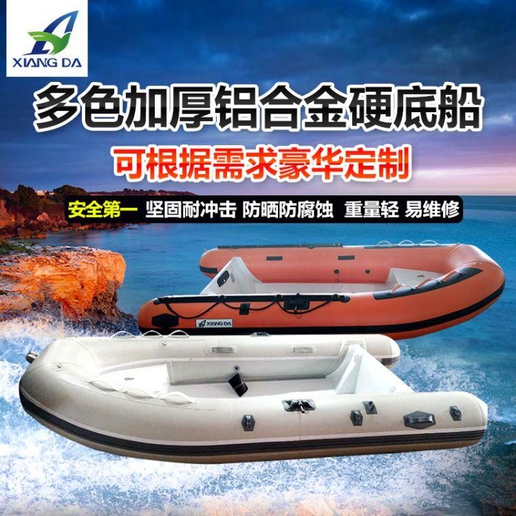 翔达游艇铝合金橡皮艇 RIB船 铝合金硬底船 救援船 冲锋舟 钓鱼船