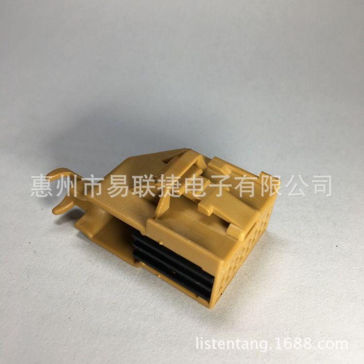 TE/AMP/TYCO 1534097-1 1534101-1 现货