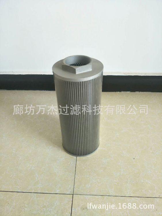 黎明液压油滤芯 WU-800-100-J 吸油滤芯
