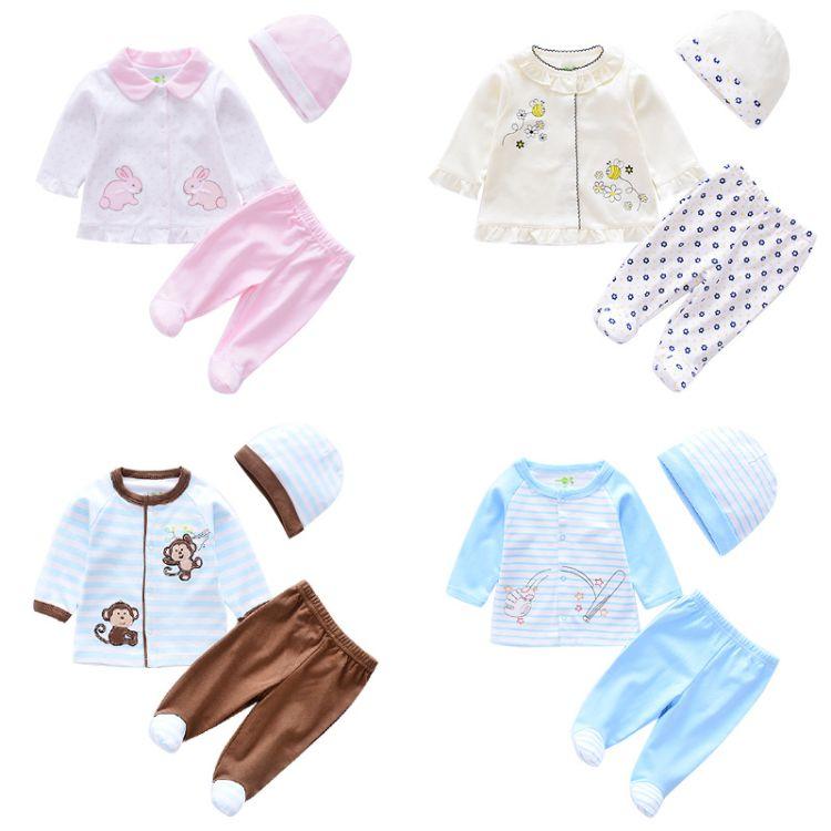 2018年秋装婴儿装可爱婴幼儿服装纯棉时尚婴童套装八色选婴儿装