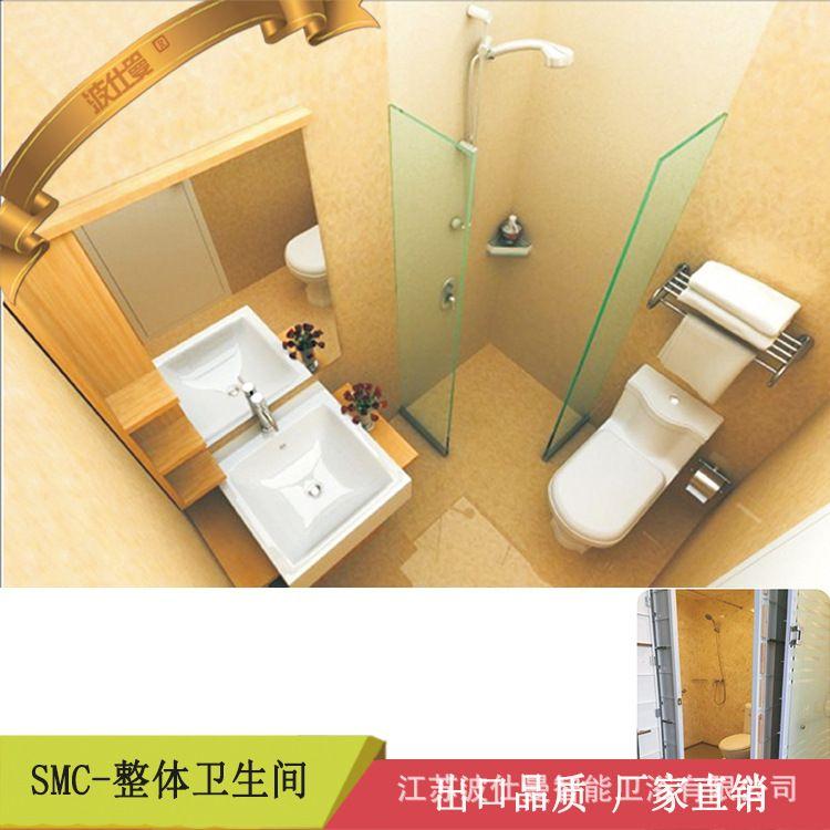 新款整体卫生间淋浴房带洗手盆马桶淋浴一体式个性淋浴房