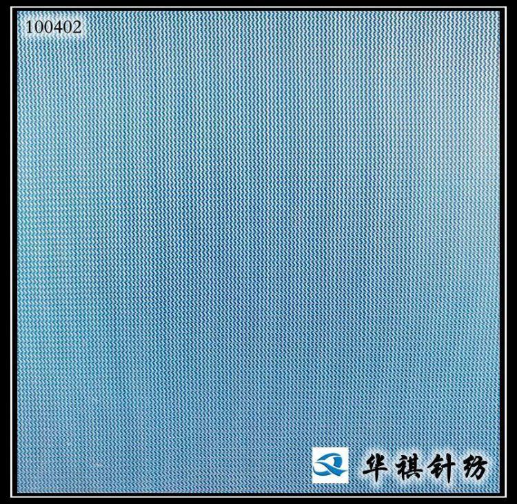长乐厂家现货 全涤网眼布 50D弯纹平布 洗衣袋水波纹网布 细网