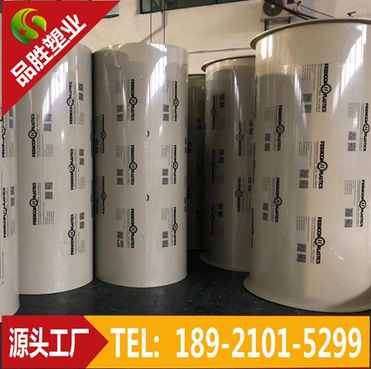 PP风管    厂家直销  耐酸碱通风设备  PP塑料风管    规格齐全   ...