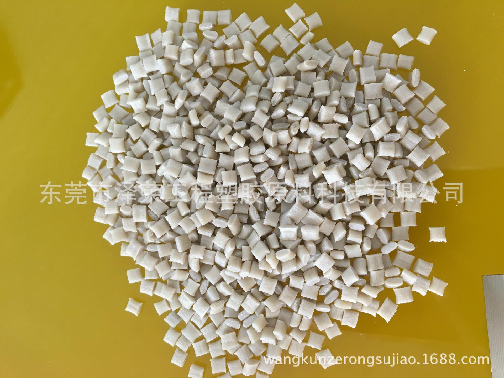 现货PPS 本白色增强40% 可配任意颜色 塑料粒子