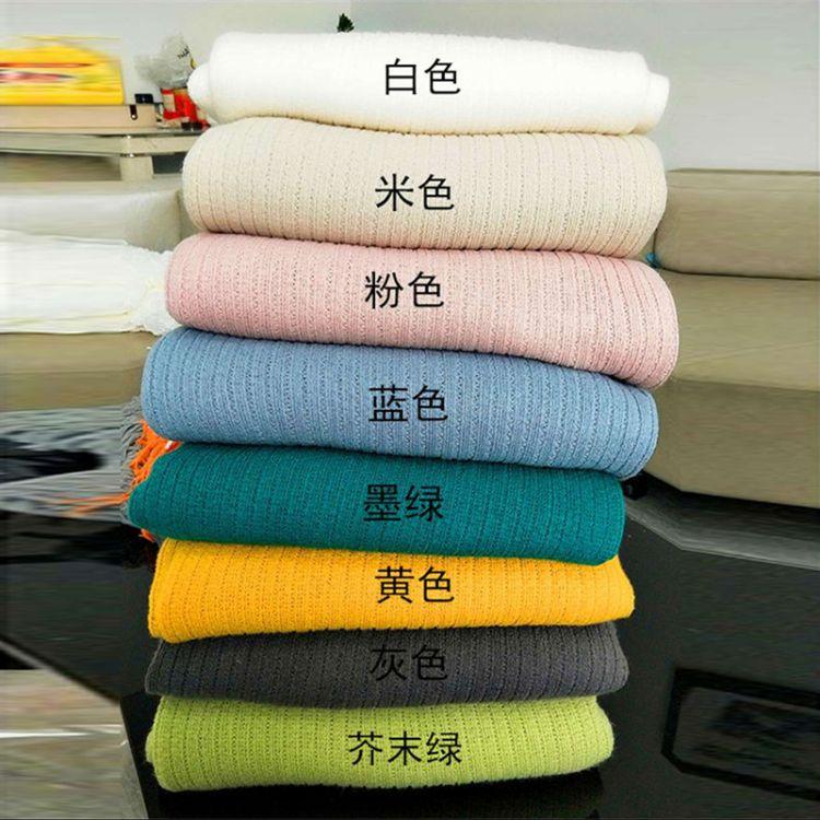 新条纹粗流苏搭毯 床尾毯 针织毯 沙发毯空调毯膝盖毯样品间搭毯