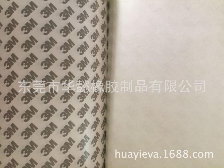 可分切 3m 90803m双面胶纸 强力高粘性双面胶 强粘胶贴 3M背胶