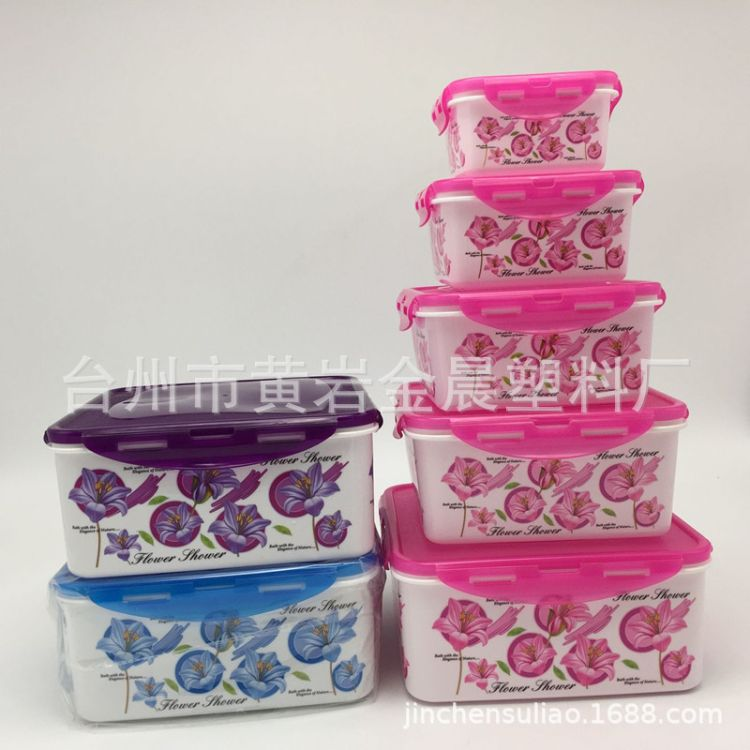 塑料保鲜盒正方形五件套密封餐盒冰箱收纳盒带扣饭盒食品储物盒