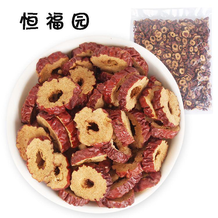 供应优质红枣圈红枣干沧州特产金丝红枣干制品原料 金丝小枣圈