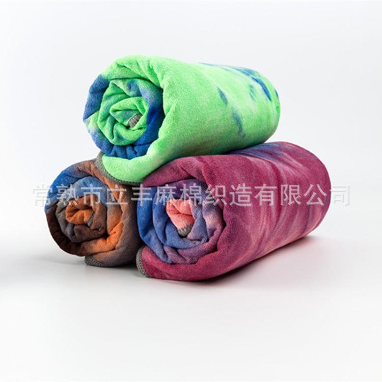 亚马逊热卖瑜伽巾普拉提瑜伽铺巾新款扎染瑜伽垫瑜伽巾云彩瑜伽巾