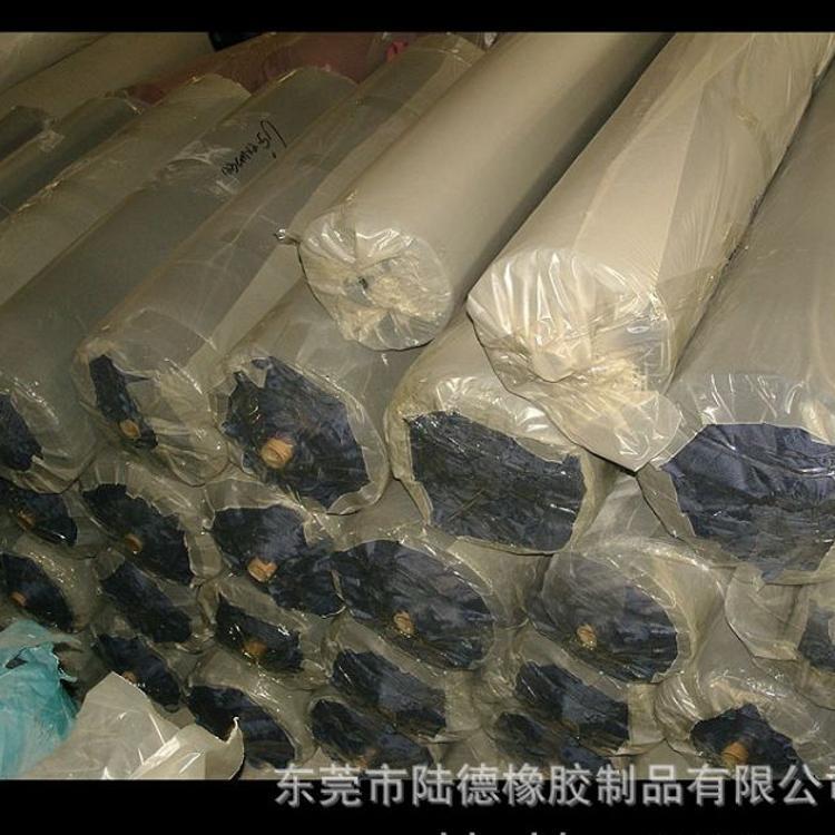 批发天然空白橡胶鼠标垫材料 橡胶发泡卷材定做 发泡天然橡胶材料