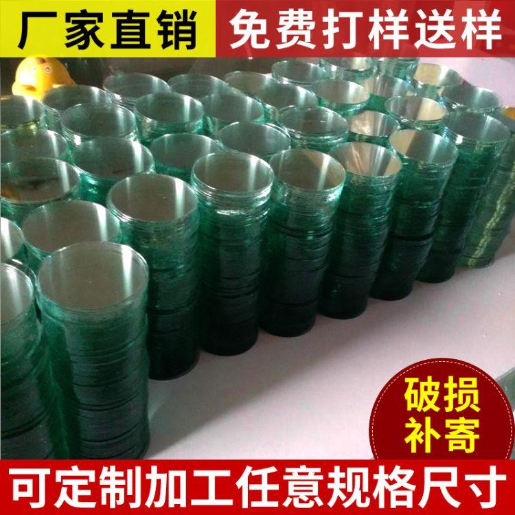 透明玻璃片压力表水表订做钢化圆形小玻璃手电筒镜片玻璃镜片