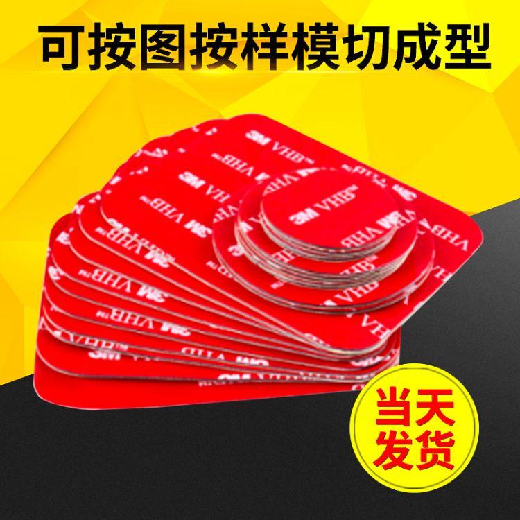 透明3m双面胶贴汽车VHB亚克力双面胶可移无痕挂钩胶泡棉圆形胶贴