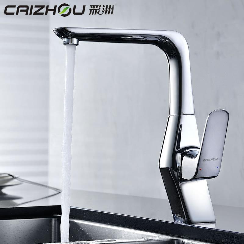 彩洲卫浴 厨房水龙头 旋转铜制 冷热龙头 菜盆龙头 水槽龙头