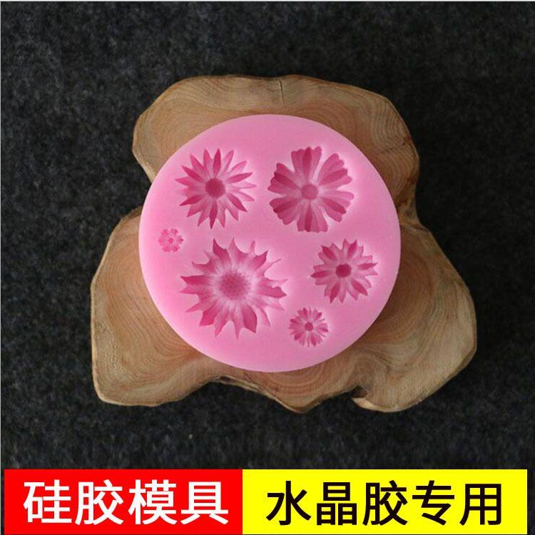 水晶滴胶硅胶模具 DIY蛋糕模具 小太阳花翻糖硅胶模具液态硅胶模