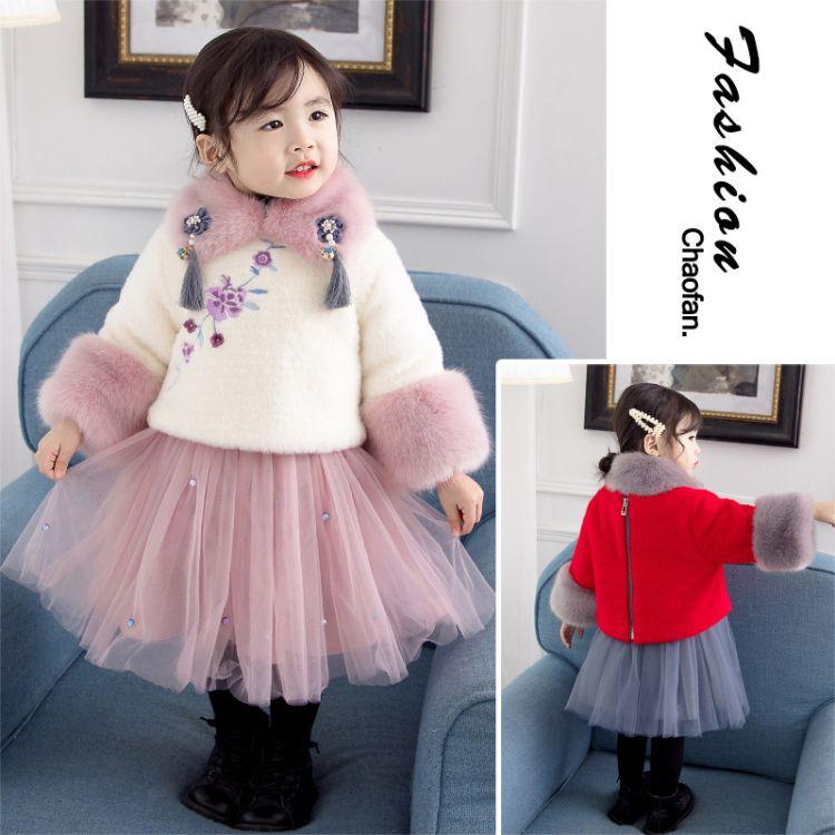 童装套装女童冬款新款2018新年皮草儿童童套女宝宝裙套装加厚年服