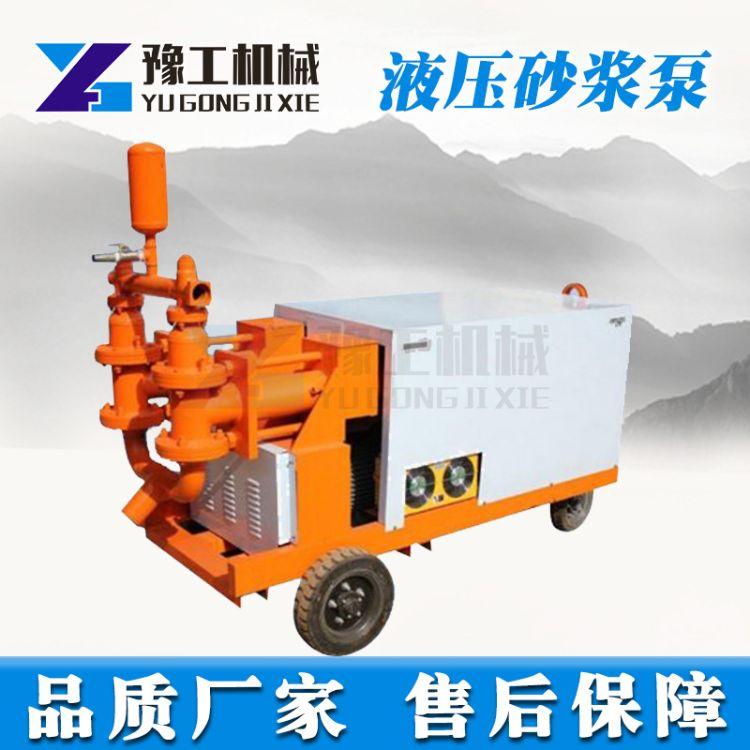 砂浆泵15KW液压砂浆输送泵双液防爆砂浆泵高压注浆泵液压砂浆泵