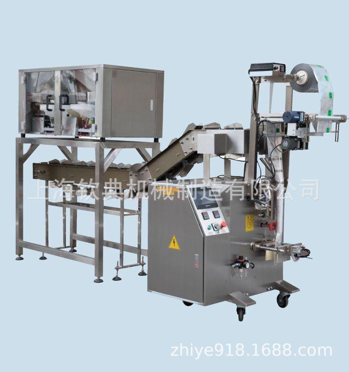 小型全自动寿司肉松分装机蓬松食品肉松自动定量包装机海菜包装机