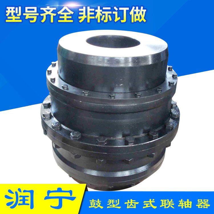 鼓形齿联轴器 GIICL型齿轮式联轴器 鼓型齿式联轴器
