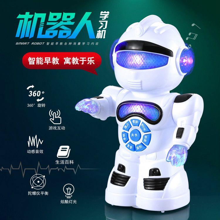 电动智能旋转唱歌机器人 会讲故事唱歌跳舞儿童智能机器人 外贸