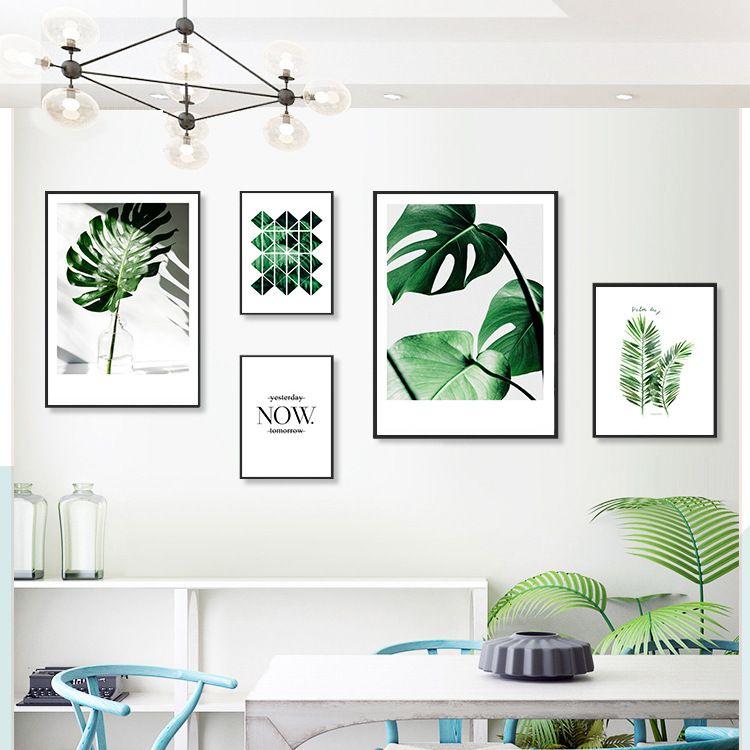组合画现代简约装饰画沙发背景墙墙画北欧家居有框墙壁画挂画叶子