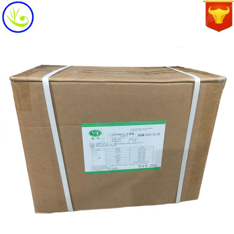 批发供应 牛磺酸 氨基乙磺酸 营养增补剂 质量保障 1kg起订
