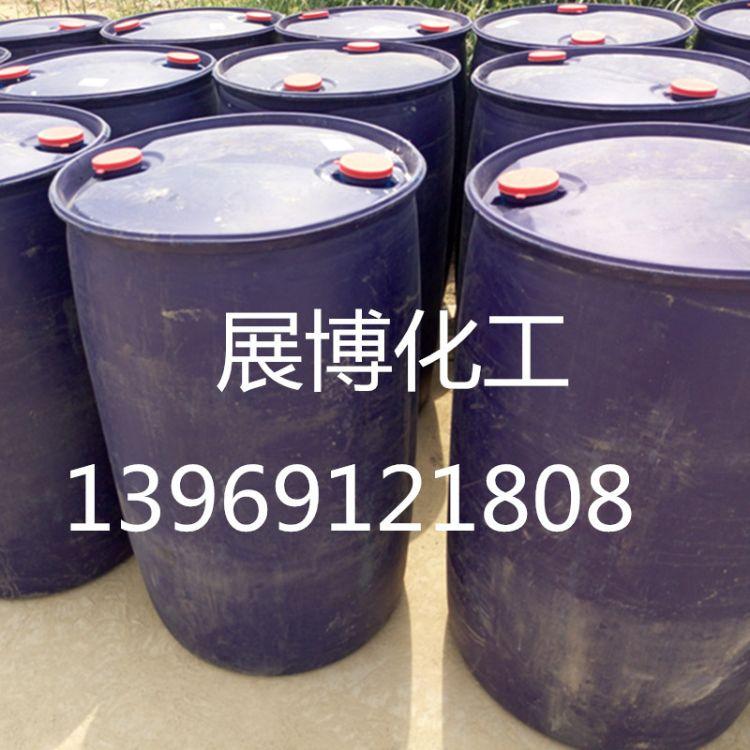 消泡剂 济南现货销售消泡剂水处理 化纤等 消泡剂