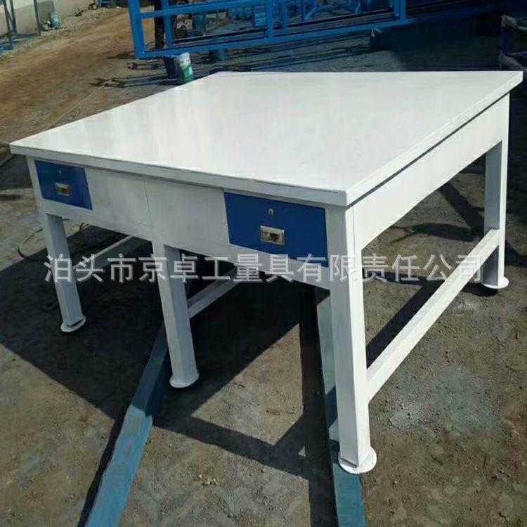 专业定制钢板钳工工作台  钳工工作桌 厂家直销钢板焊接钳工台
