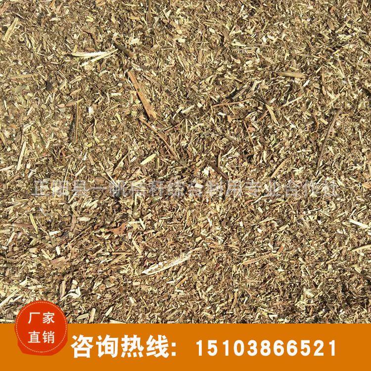 厂家直销 有机肥原料 秸杆有机肥料 秸杆儿粉 支持大量批发