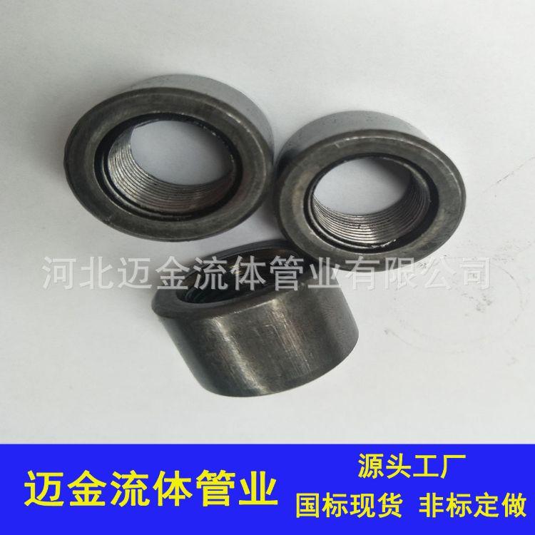 厂家销售各种型号液压油缸弯头焊接油口管接头