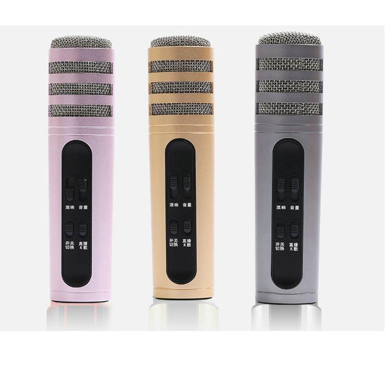 手机电脑K歌电容麦克风 双手机直播唱歌话筒内置声卡通用主播设备