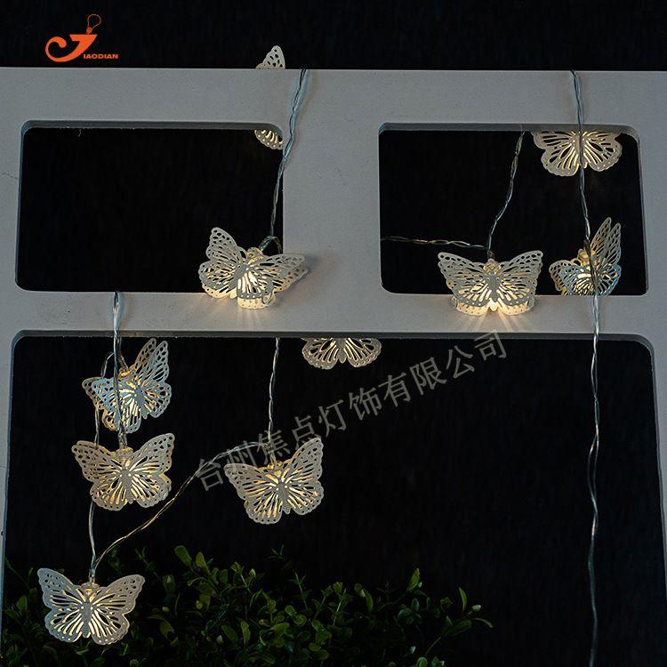铁艺蝴蝶灯串 春天动物装饰灯 彩灯节日灯 欧洲风 透明线电池灯串