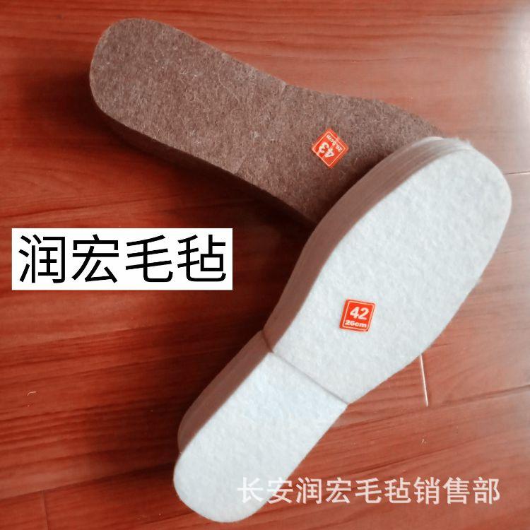 批发羊毛毡吸汗 保暖 防寒鞋垫 地摊产品毛毡防滑鞋垫