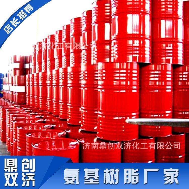 氨基树脂 585氨基树脂  三聚氰胺甲醛树脂 氨基树脂厂家