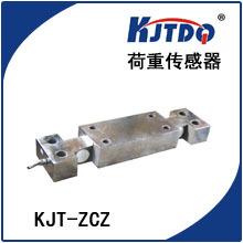 轴承座式荷重传感器  称重  压力  KJT-ZCZ