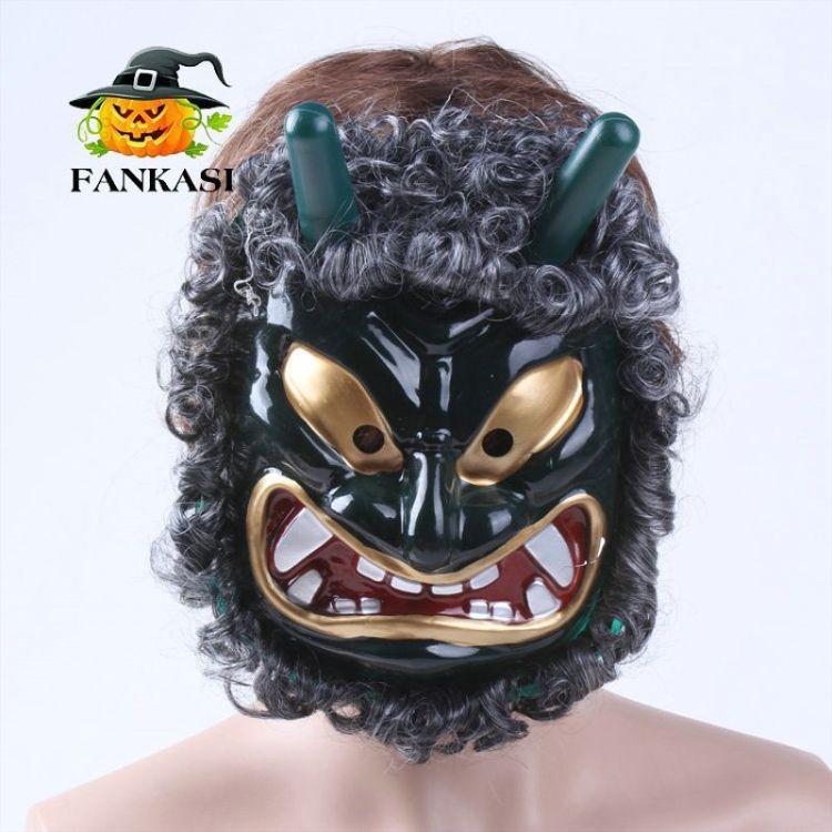 万圣节装饰般若面具带毛牛角面具化妆舞会表演杀手恐怖化妆舞会道
