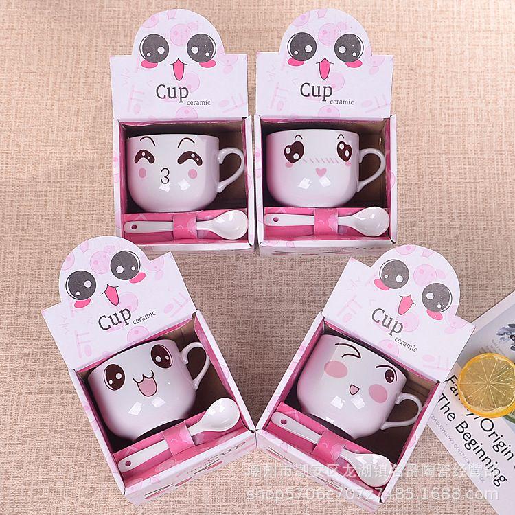 爆款陶瓷杯 创意陶瓷咖啡杯 促销小礼品 实用杯子 马克杯定制logo