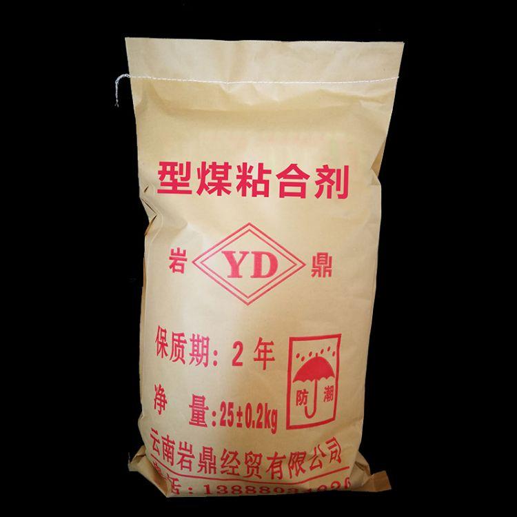 厂家直销煤粘合剂煤球干粉粘合剂 复合型型煤粘结剂无烟煤粘剂