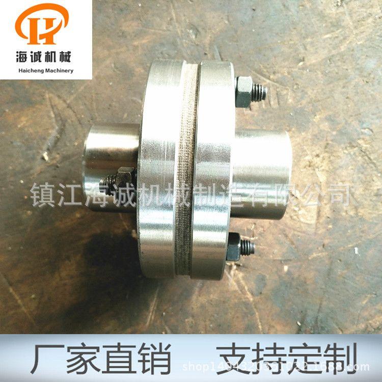 JMII10JMIJMJ膜片联轴器304不锈钢弹性膜片联轴器