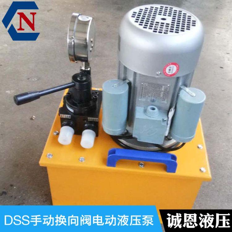 诚恩直销手动换向阀电动液压泵 高低压结合试压泵 DSS电动液压泵