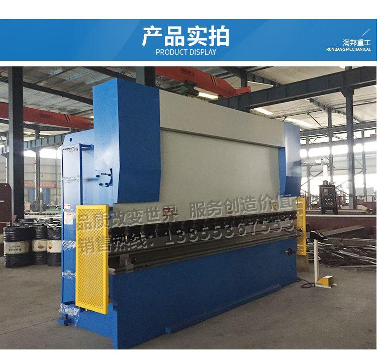 【润邦】液压折弯机 铁板折弯机厂家 E21数控折弯机