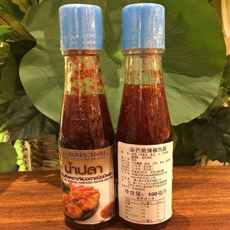 泰国进口泰芭侬辣椒鱼露调味品调料调味料调味酱妈芭侬一件代发