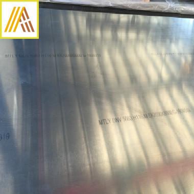 5083H116铝板现货 CCS认证DNV认证国产船板进口铝板5系船用铝材