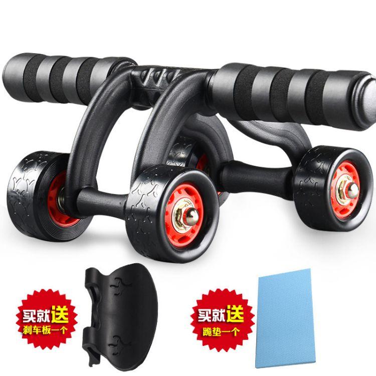 厂家直供轴承三轮四轮健腹轮腹肌轮男士滚轮收腹肌健身器材家用