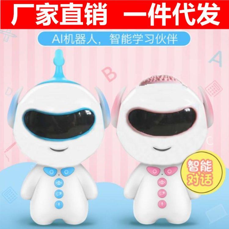 儿童机器人玩具智能学习机器人胡巴对话机器人智能人工语音wifi版