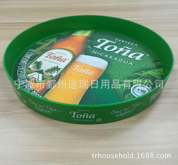 啤酒托盘 防滑塑料托盘 圆形托盘 PVC 贴纸防滑托盘