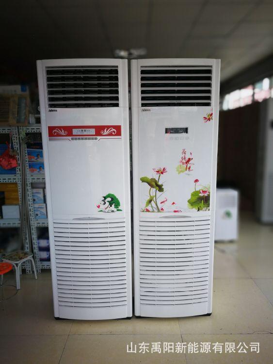 厂家直销 水冷空调柜式水空调家用井水空调批发冷暖空调水温空调
