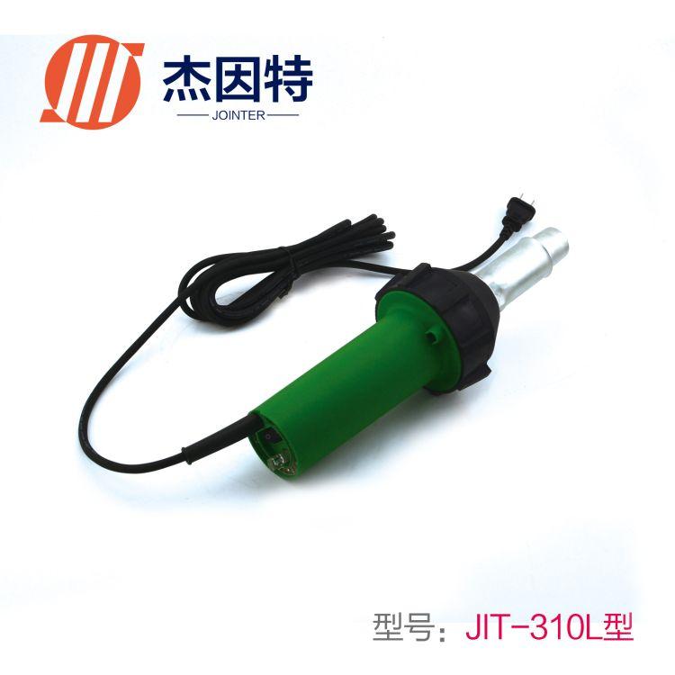 JIT系列热风枪 土工膜专用热风枪 PVC防水卷材焊接热风枪
